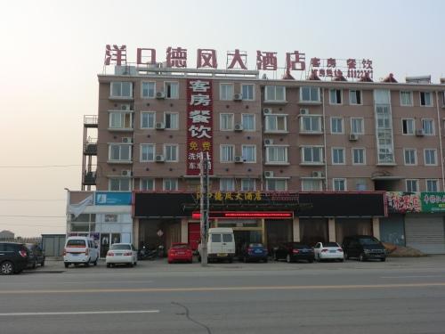 Rudong, China